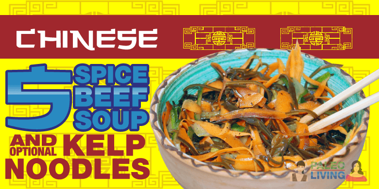 Paleo Recipes - 5 Spice Beef Soup